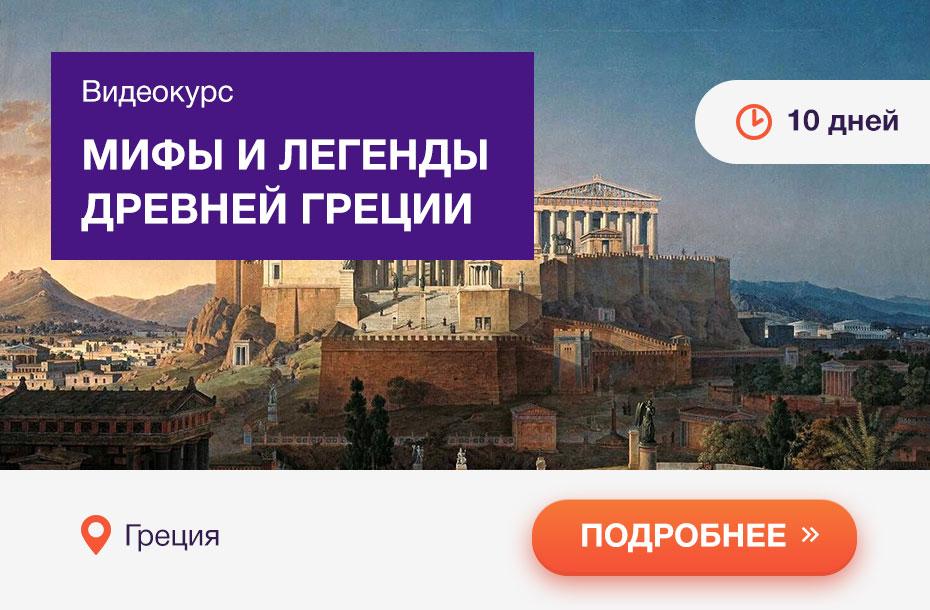 Топ 37 достопримечательностей Греции