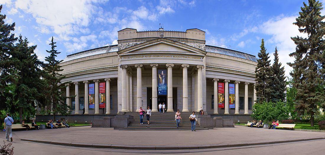Музей им. Пушкина