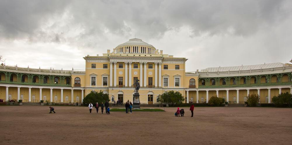 Павловск В Петербурге