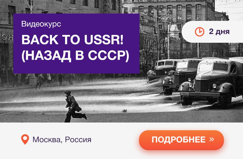 Топ 50 достопримечательностей Москвы